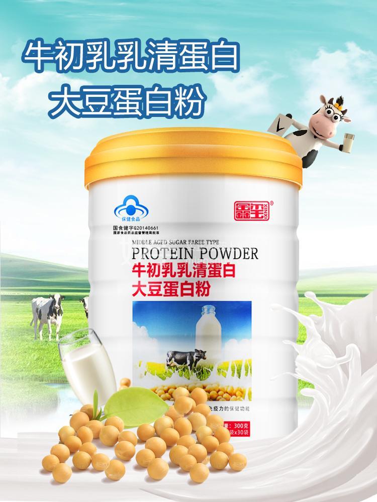 世纪同仁 牛初乳乳清蛋白大豆蛋白粉 300g(10g*30袋)