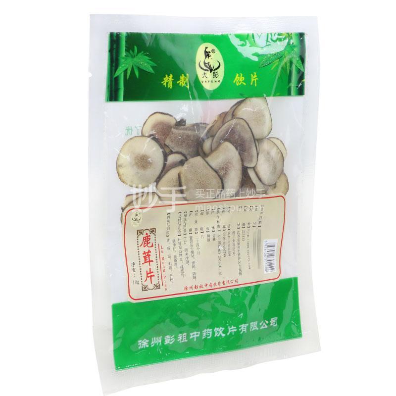 【大彭】鹿茸片(特级)     10g