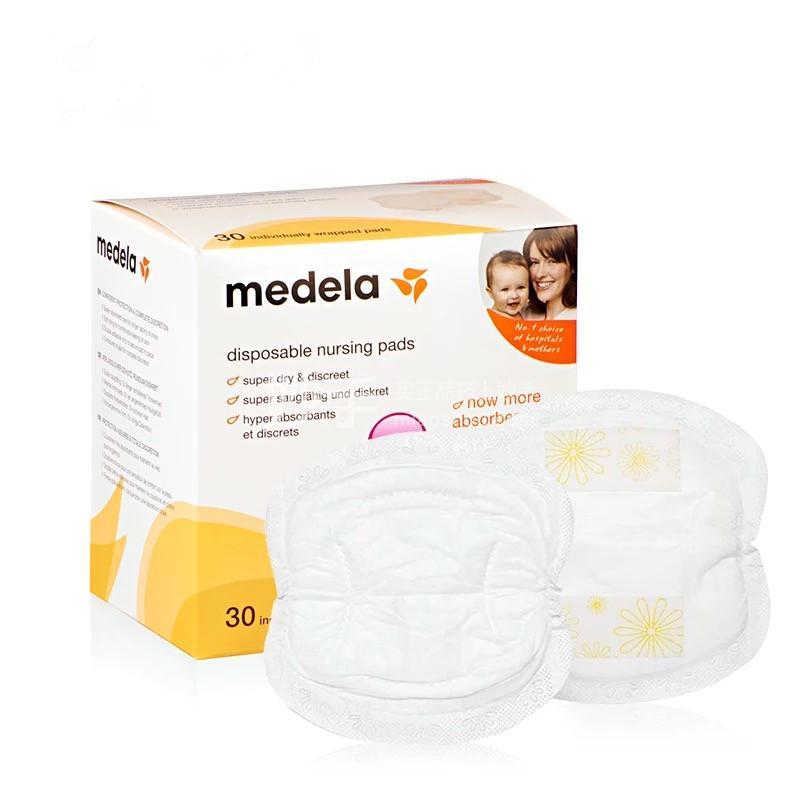 【美德乐Medela】一次性乳垫(30片)