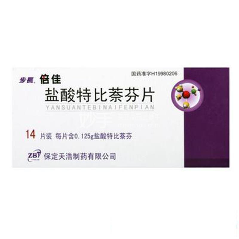 【步长 倍佳】盐酸特比萘芬片0.125g*14片