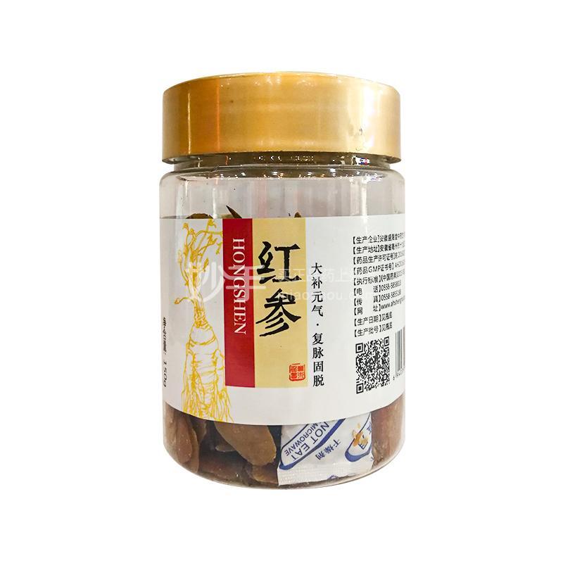 盛海堂 红参 150g*罐