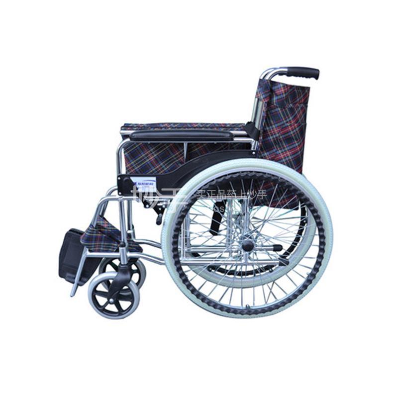 【互邦】 轮椅 HBL6/1辆 (仅限线上支付)