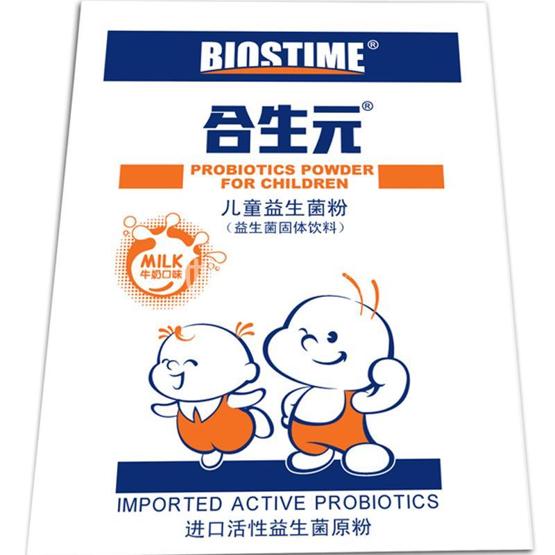 合生元儿童益生菌粉
