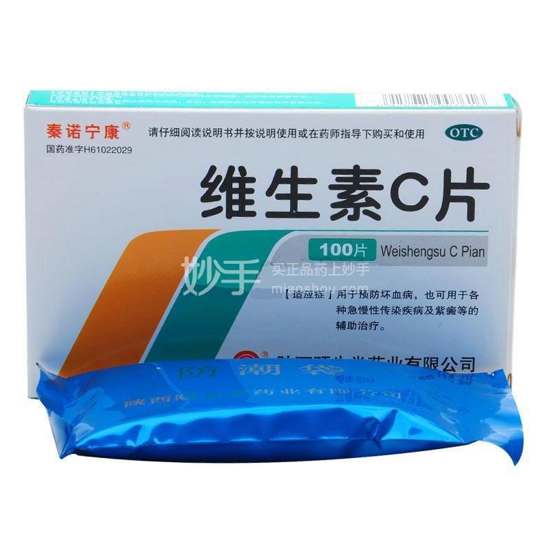 泰诺宁康 维生素C片 0.1g*100片