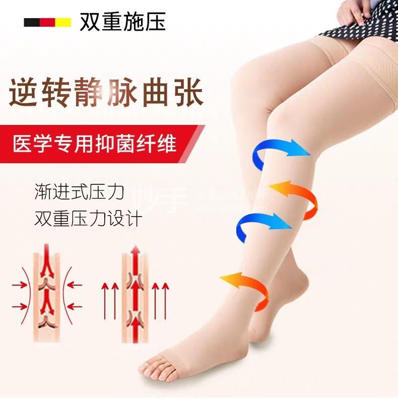 迈兹 治疗型静脉曲张袜 中筒肤色M码