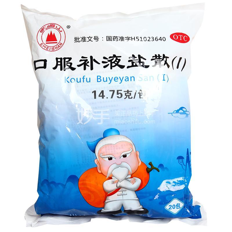 峨眉山 口服补液盐散(I) 14.75g