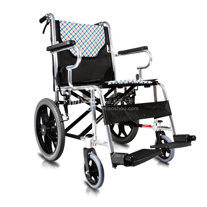 鱼跃 轮椅 H032C