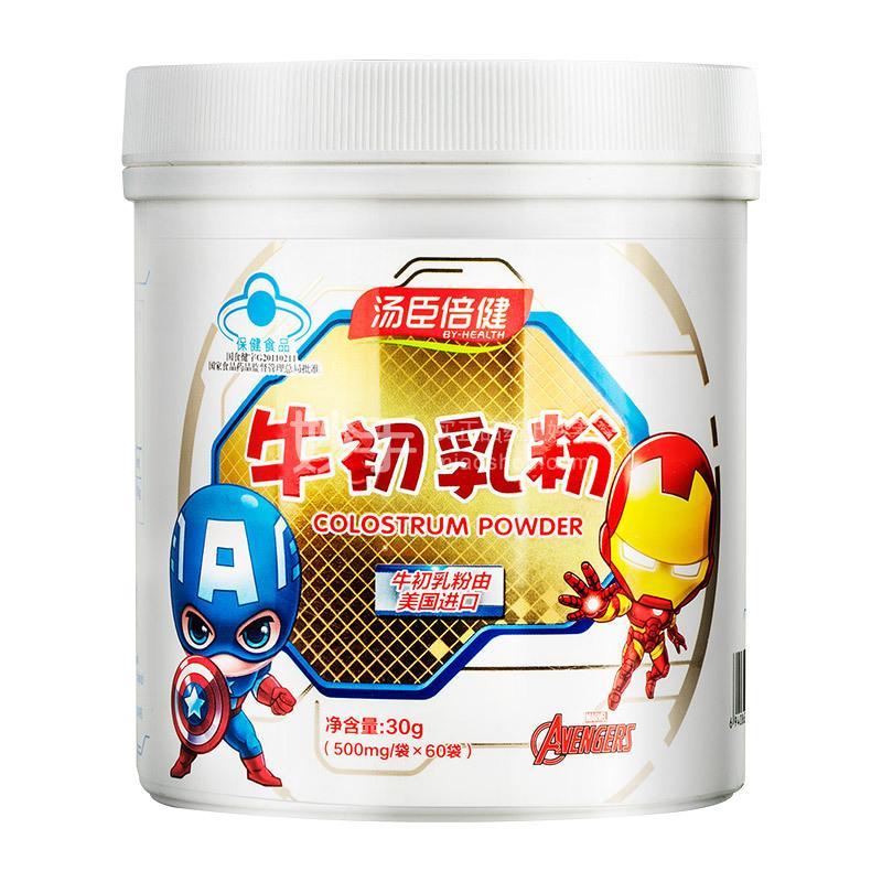 BY-HEALTH/汤臣倍健 牛初乳粉 500mg*60袋