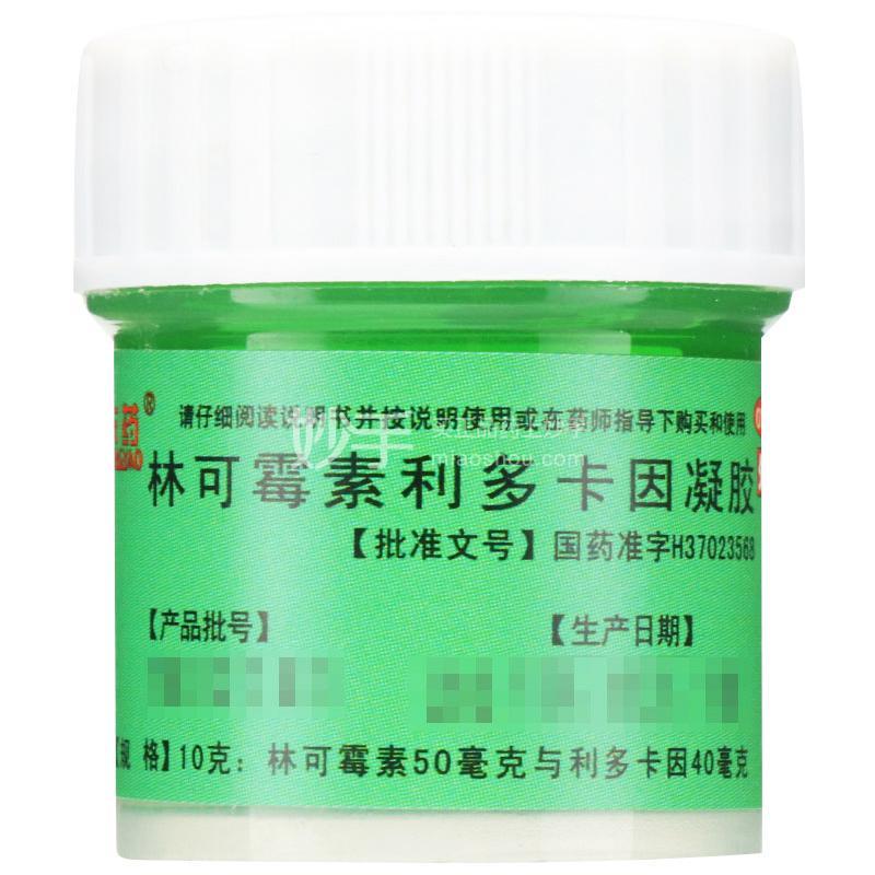 东药 林可霉素利多卡因凝胶 10g