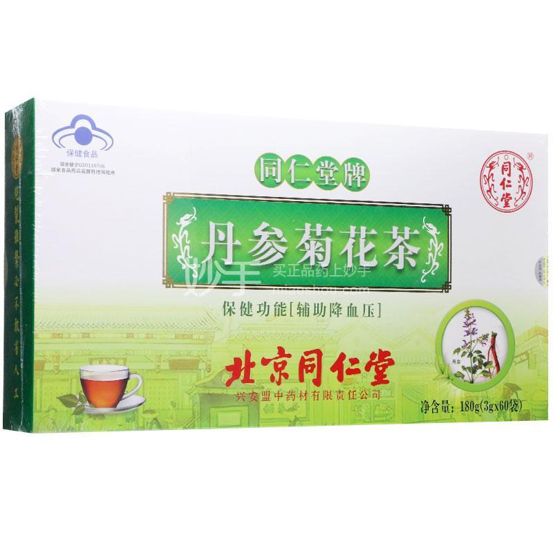同仁堂 丹参菊花茶 180g(3g*60袋)
