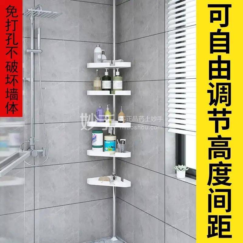 抖店-浴室置物架