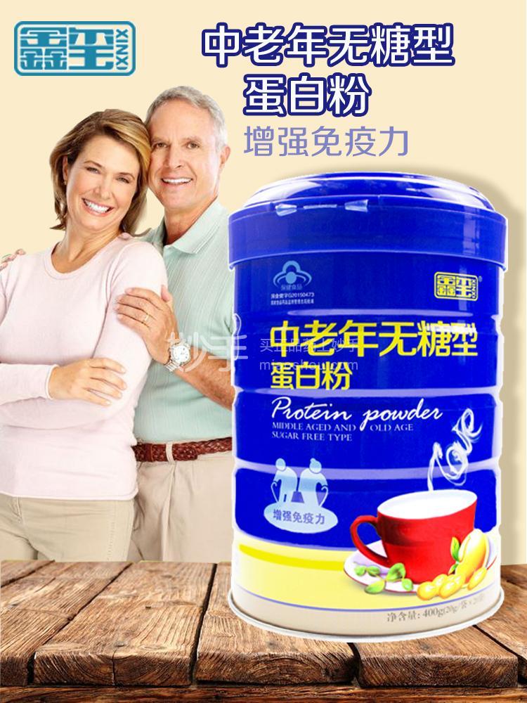 鑫玺 蛋白粉(中老年无糖型) 20克/袋*20袋/瓶