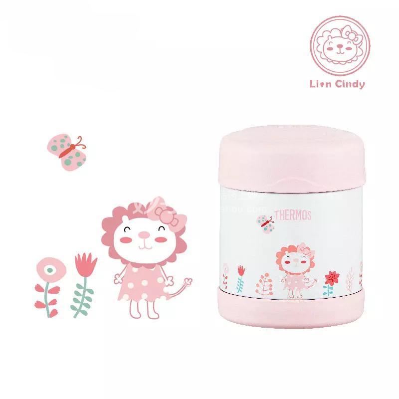 【膳魔师】膳魔师lion系列不锈钢食物罐(粉色) 300ml/F3003L PK