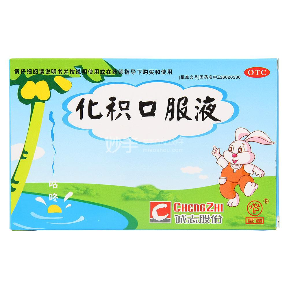 【鹿迪】化积口服液 10ml*6支