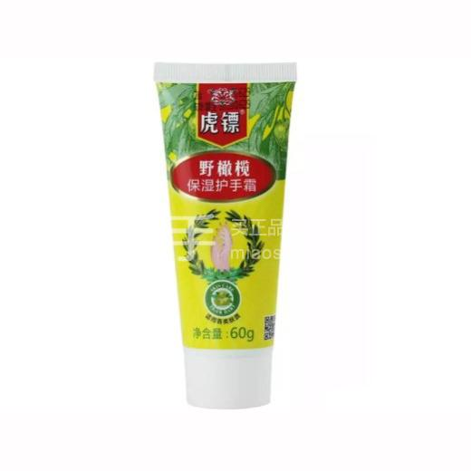 虎镖 橄榄保湿护手霜 60g