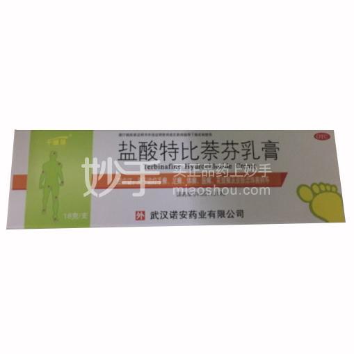 诺安药业 盐酸特比萘芬乳膏 18g