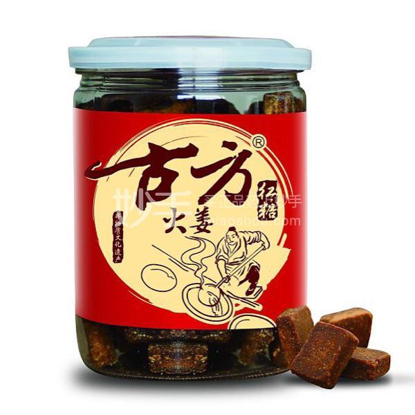 【古方】火姜红糖 275g