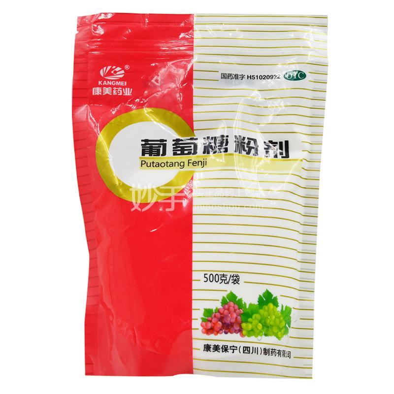康美 葡萄糖粉剂 500g