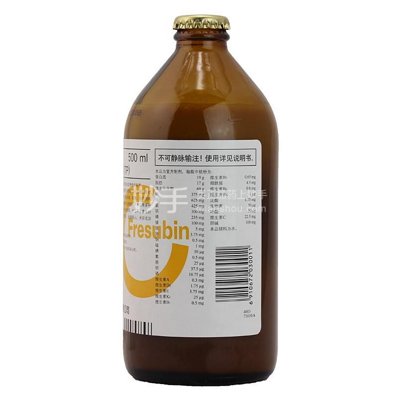 瑞先/瑞素 肠内营养乳剂(TPF)500ml/瓶