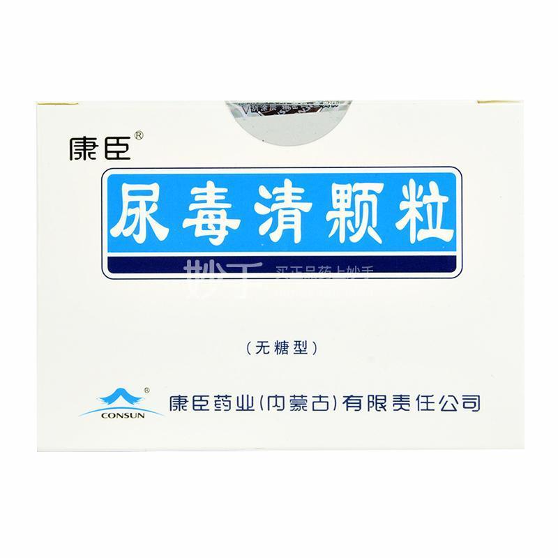【康臣】尿毒清颗粒 5g*15袋/盒