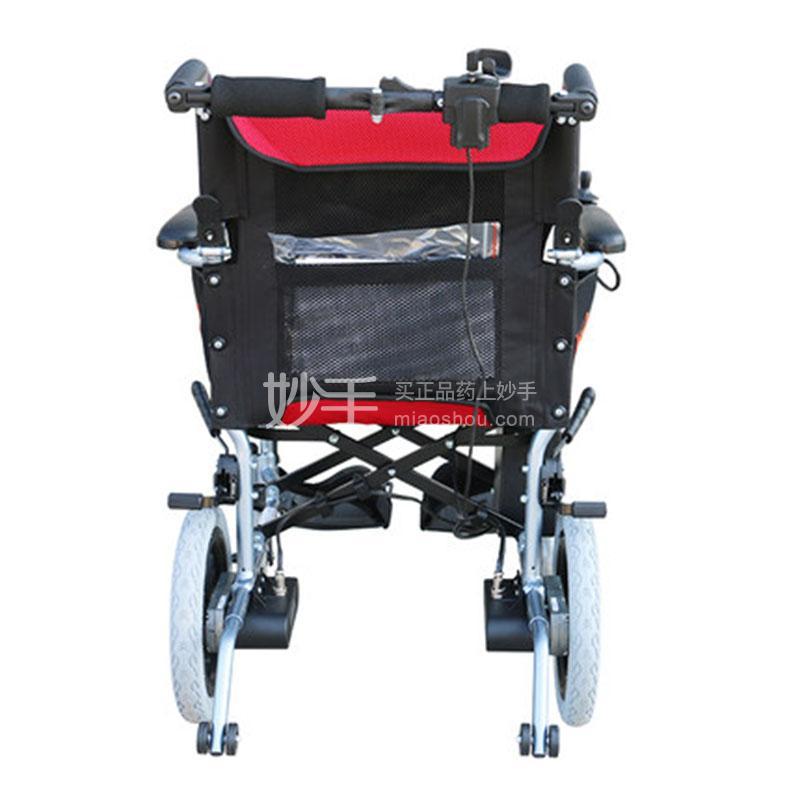 【 互邦】 电动轮椅 HBLD3-B/1台(前控)