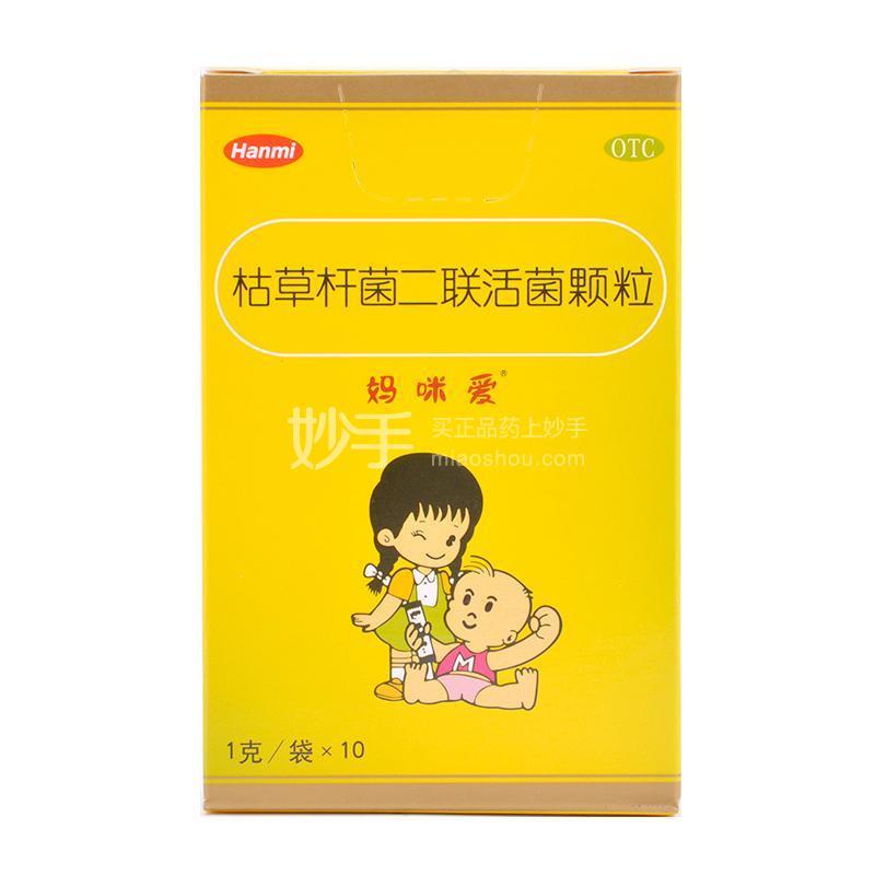 【妈咪爱】枯草杆菌二联活菌颗粒   1g*10袋