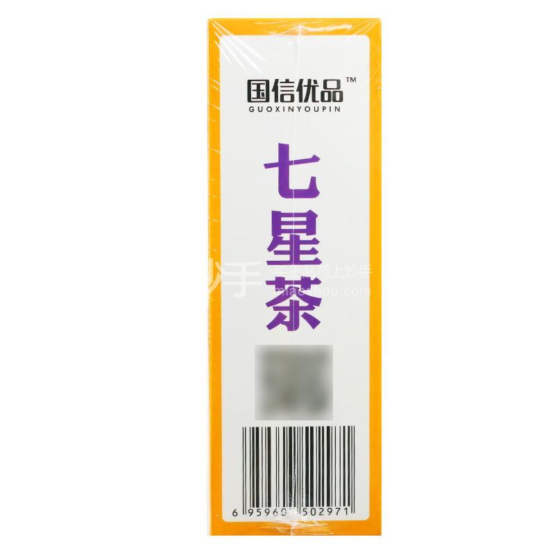 【肇庆申氏】七星茶5g*15袋