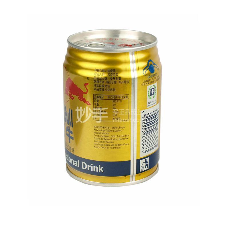 红牛250ml/罐