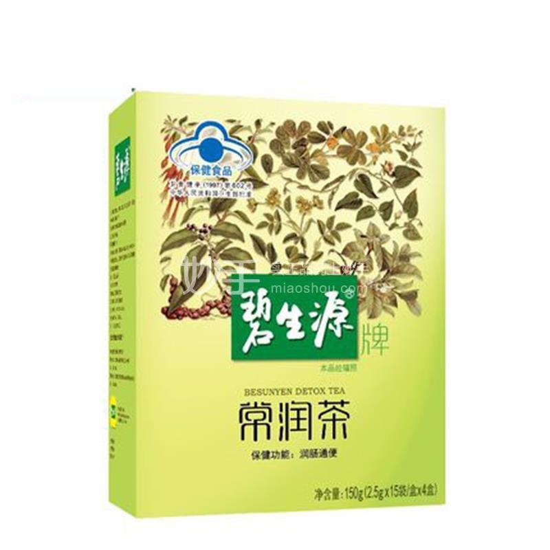 碧生源牌 碧生源牌常润茶 2.5g*20袋+12.5g