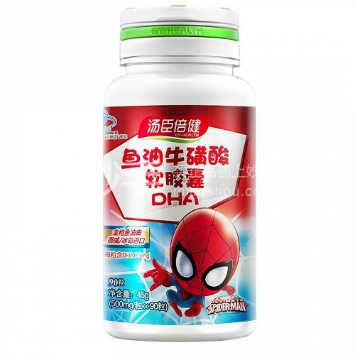 BY-HEALTH/汤臣倍健 鱼油牛磺酸软胶囊 500mg*90粒