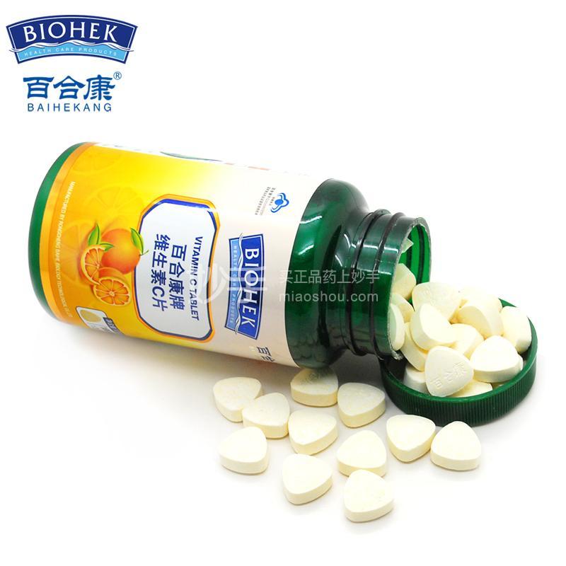 百合康 维生素C片 1.2g*100片
