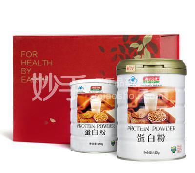 BY-HEALTH/汤臣倍健 蛋白质粉促销装 450g*2罐