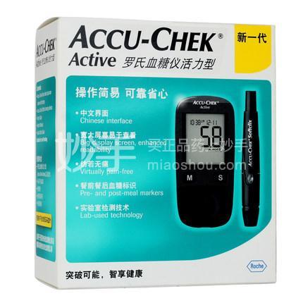 罗氏 血糖仪活力型 ACCU-CHEK Active