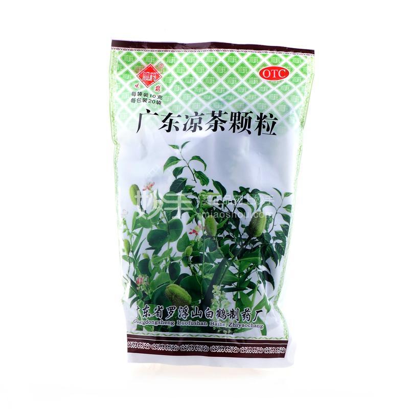 【观鹤】广东凉茶颗粒 10g*20袋