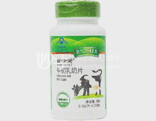 百合康 牛初乳奶片 600mg*100粒