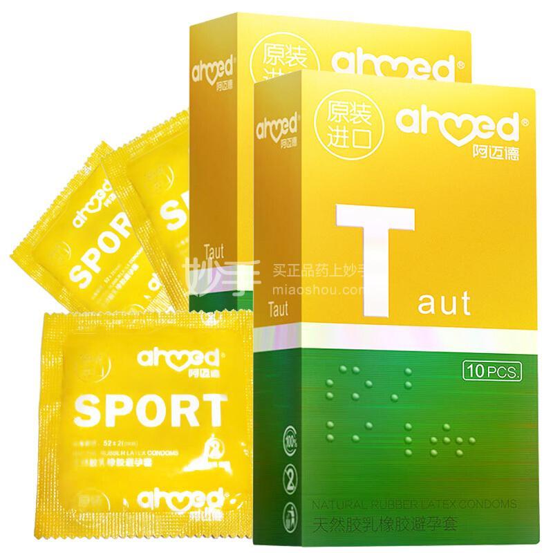 阿迈德 (Taut)天然胶乳橡胶避孕套(久紧) 10只装