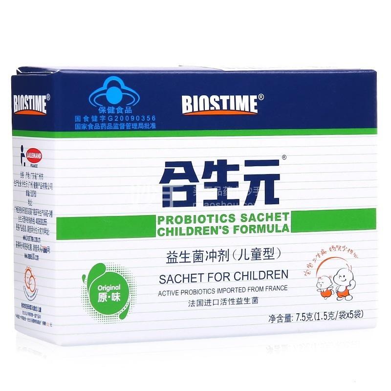 合生元 益生菌冲剂 1.5g*5袋