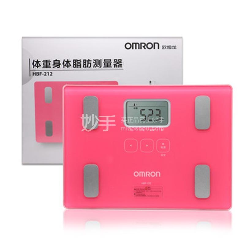 【欧姆龙】 脂肪测量仪   HBF-212/玫瑰红