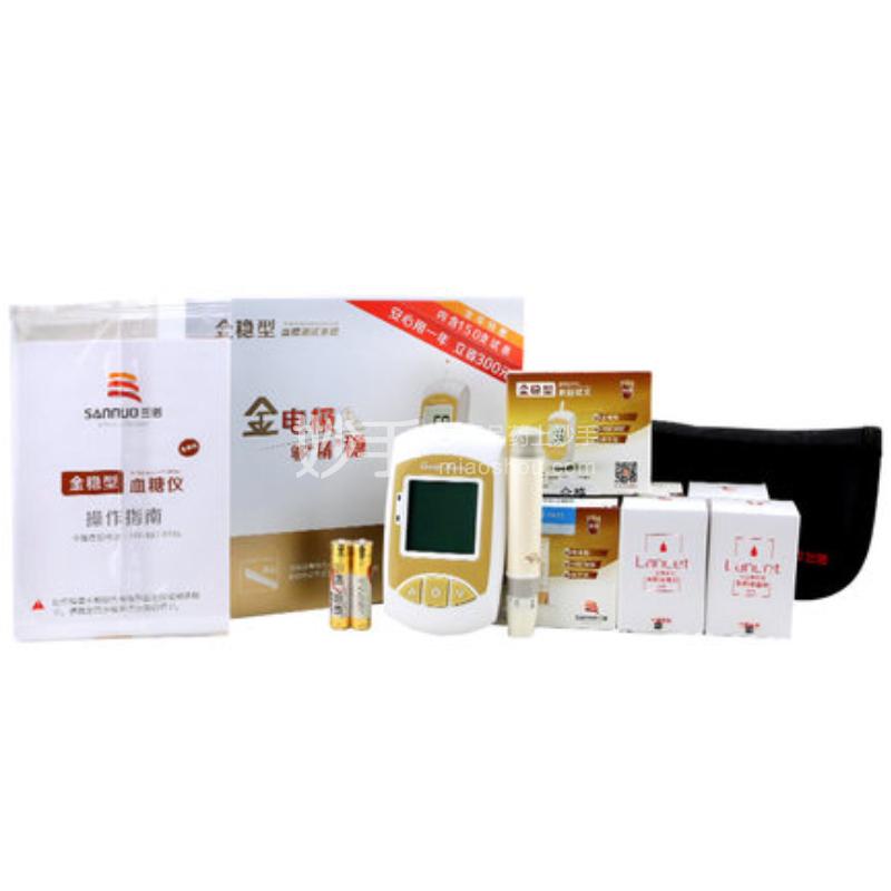 金稳 金稳血糖测试系统 血糖仪1台+血糖试条50支+采血装置