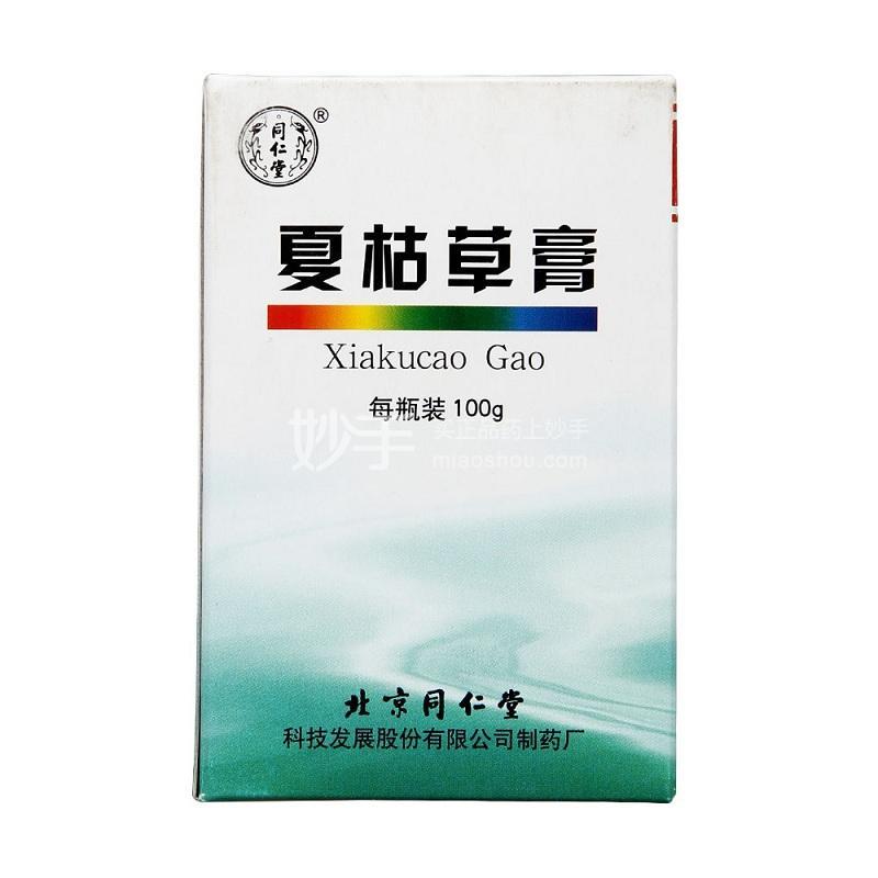【同仁堂】夏枯草膏 100g