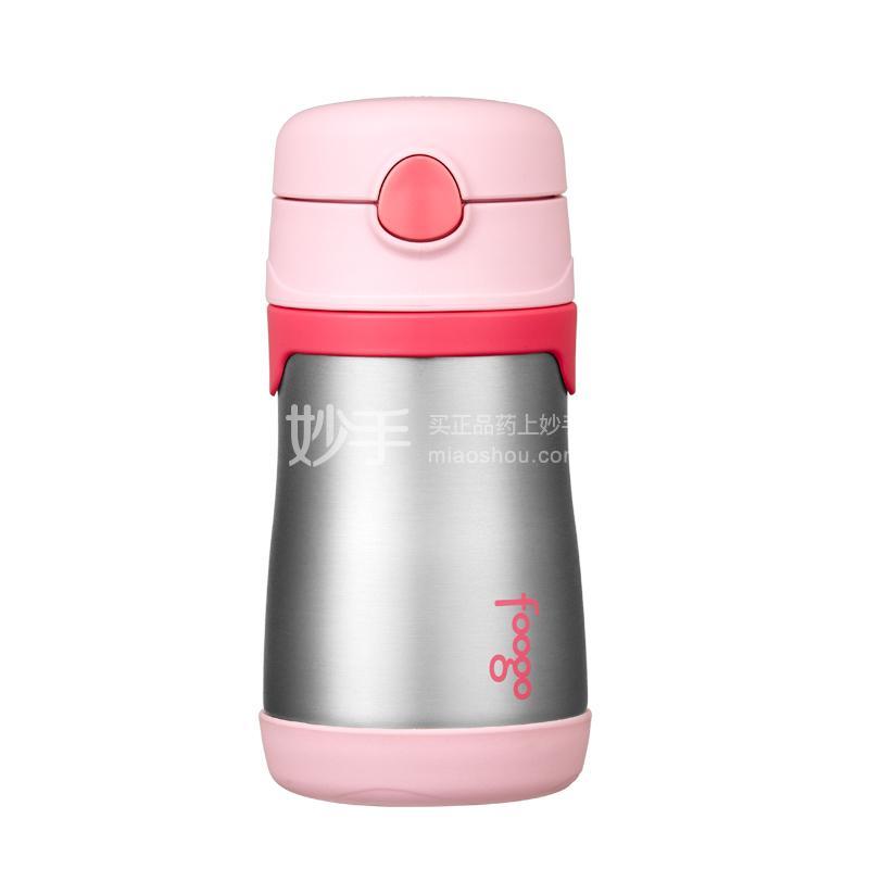 【膳魔师】膳魔师Foogo不锈钢吸管杯(粉色)  300ml/BS5353 PK