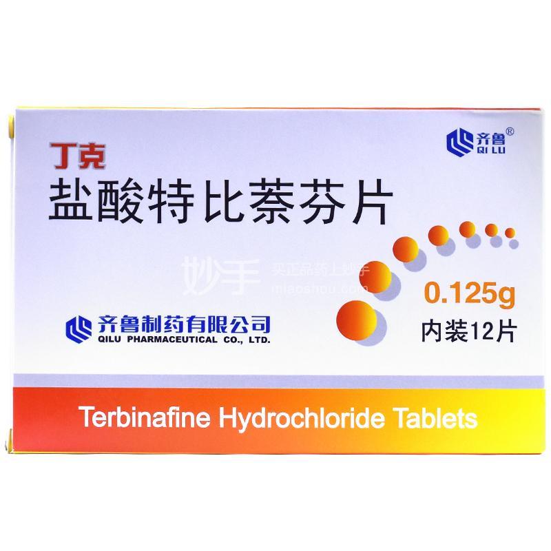 丁克 盐酸特比萘芬片 0.125g*14片