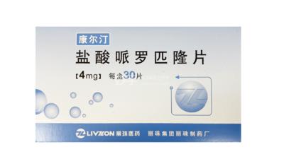 康尔汀 盐酸哌罗匹隆片 4mg*30片