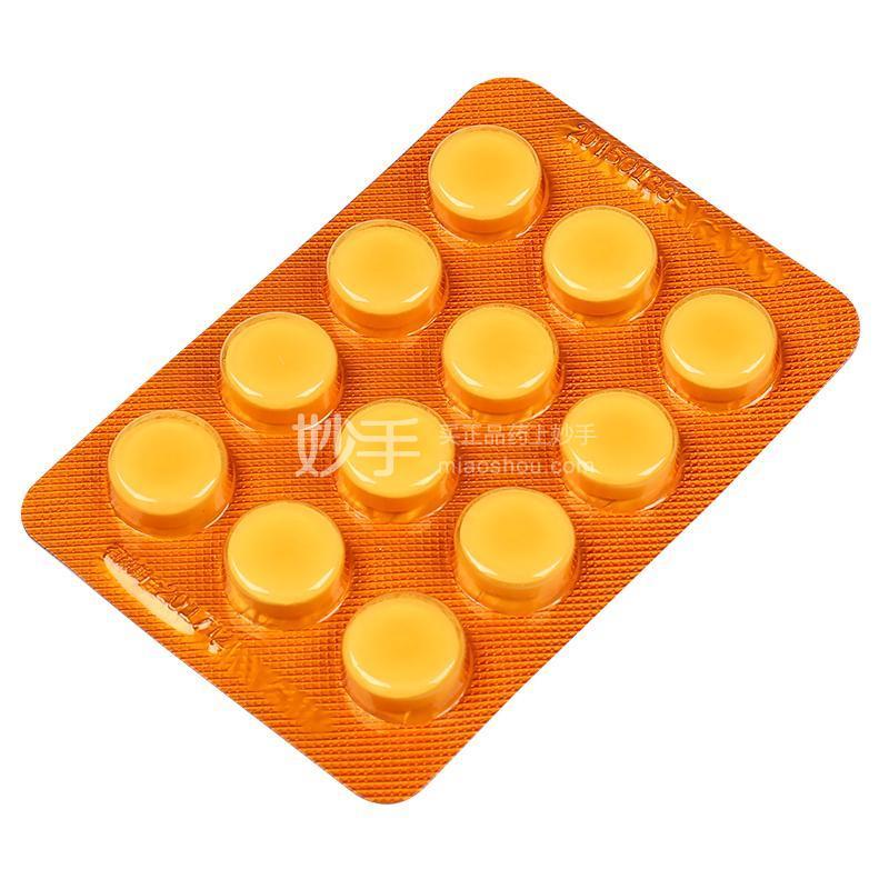 华中药业 复方磺胺甲噁唑片 12片