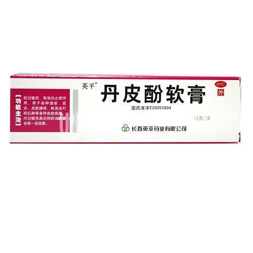 英平 丹皮酚软膏 15g