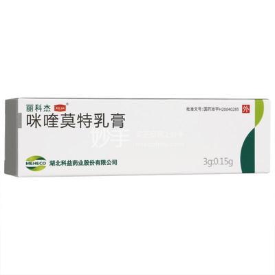 丽科杰 咪喹莫特乳膏 3g:0.15g