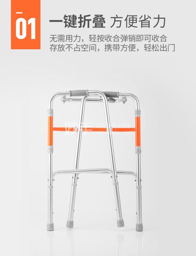 鱼跃 医用助行器 YU710
