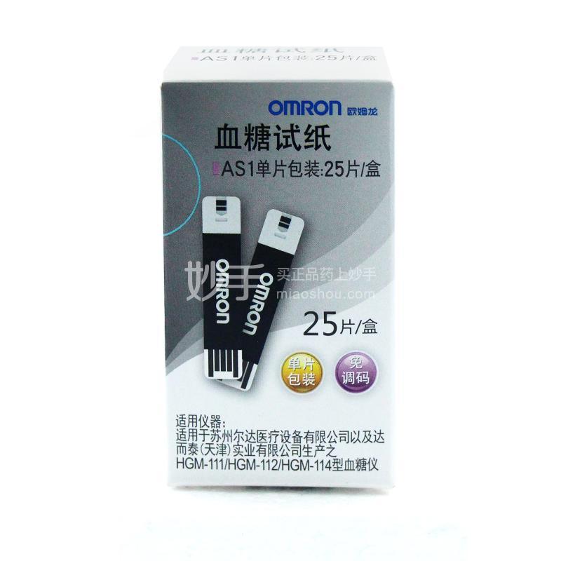 【欧姆龙】 血糖试纸 HEA-STRIP-AS1 25片装/1盒