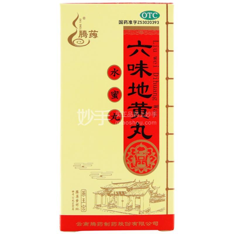 腾药 六味地黄丸(水蜜丸) 60g