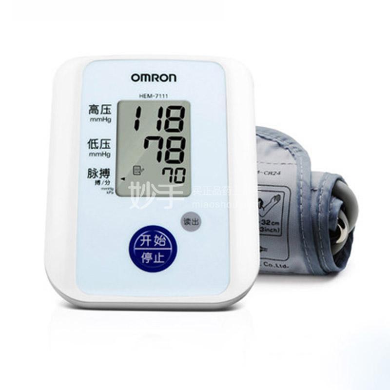 【 欧姆龙】 血压计 HEM-7111/台